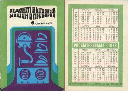 USSR. 1978. Iron. Fer à Repasser. Vacuum Cleaner. Aspirateur - Calendriers