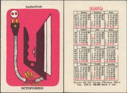 USSR. 1979. Georgia. Iron. Fer à Repasser. Fire Safety - Small : 1971-80