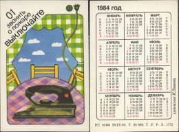 USSR. 1984. Iron. Fer à Repasser. Fire Safety - Calendars