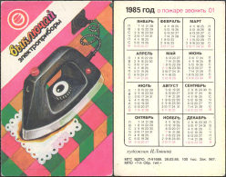 USSR. 1985. Iron. Fer à Repasser. Fire Safety - Calendriers