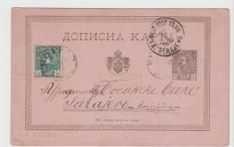Ser004 /  - SERBIEN - Milan IV, Ganzsache Mit Zusatzmarke 1886 Nach Sarajevo. - Serbien