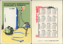 USSR. 1987. Iron. Fer à Repasser. Vacuum Cleaner. Aspirateur. Fridge. Fire Safety - Calendars