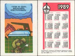 USSR. 1989. Ukraine. Iron. Fer à Repasser. Fire Safety - Calendars