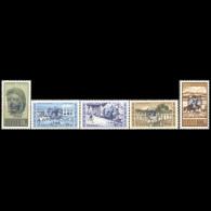 CYPRUS 1964 UNITED NATIONS MNH  SET - Nuevos