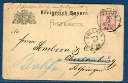 Allemagne - Dispersion D´une Collection D´oblitérations Sur Entiers Postaux , à Voir Attentivement   Réf S 332 - Entiers Postaux