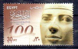 2002, Centenaire Du Musée égyptien;  YT 1753 ; Neuf **, Lot 46355 - Egypt