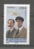 4506** Orville Et Wilbur Wright (émis En Feuillet) - Unused Stamps