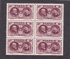 # 188   KING FERDINAND AND KING CAROL, Mi 308  , MNH**,IN BLOCK OF SIX, ROMANIA - 1918-1948 Ferdinand, Charles II & Michael