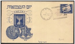 Israele/Israël/Israel; Intero, Stationeri, Entier, Bandiera E Stemma, Flag And Coat Of Arms, Drapeau Et Armoiries - Covers