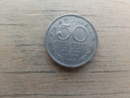 Sri Lanka  50 Cents  1978  Km 135 - Sri Lanka