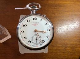 Montre Gousset TCDDY Cheminot Avec Signature Sur Le Boîtier - Watches: Bracket