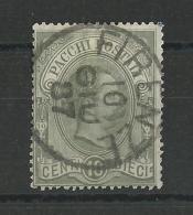 ITALIE - COLIS POSTAUX - YVERT N° 1 OBLITERE - COTE = 60 EUROS - 1878-00 Humbert I.