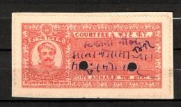 India Fiscal Thikana Bhindar O/P On Mewar 1 An Court Fee Stamp Type50 # 2391D - Otros