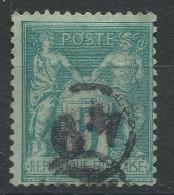 Lot N°32091    N°75, Oblit Jour De L'An, 49 Dans Un Cercle - 1876-1898 Sage (Type II)