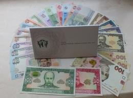Ukraine - Set 28 Banknotes 1 2 5 10 20 50 100 Hryven 1992 - 2015 UNC Lemberg-Zp - Ukraine