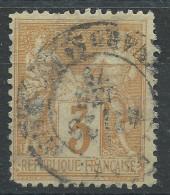 Lot N°32098    N°86, Oblit Cachet à Date A Déchiffrer - 1876-1898 Sage (Type II)