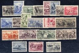 SOVIET UNION 1933 Peoples Of The Soviet Union Set Used.  Michel 429-49 - 1923-1991 USSR