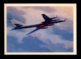 AVIATION Aircraft Plane Airplane Luftfahrt Flugzeug Avion Aéronautique Far Bomber USSR - 1946-....: Moderne