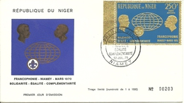 FDC TIMBRE OR AFRIQUE FRANCOPHONE Niger PA133  1970 - Niger (1960-...)