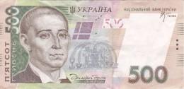 BILLETE DE UCRANIA DE 500 HRIVEN DEL AÑO 2006 (BANKNOTE) - Ucrania