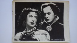 Sergei Lemeshev  Tenor And Famous Gypsy Lyalya Chernaya - Opera - OLD USSR PC 1950s RARE!  -  RIGOLETTO - Opera
