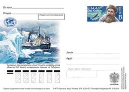 2016-287 Postal Card OS Russia Russland Russie Rusia 125th Birth Ann Of Otto Shmidt-polar Explorer.icebreaker.aircraft - Navi Polari E Rompighiaccio