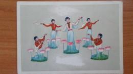 "CHINA Art Postcard Jin Sue-Jzen  ""Lotus Dance""   - Old PC 1956 - China"