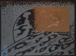 GS22 - Sharjah 1972 Mi. Block 134B MNH IMPERF S/S, SILVER FOIL Space Exploration & Achievement - Sharjah