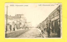 Postcard - Serbia, Niš      (23353) - Serbia