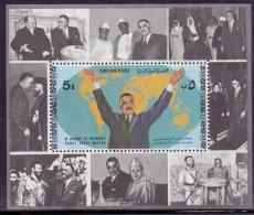 1971 YEMEN ARAB REPUBLIC In Memory Of President Nasser, MNH - Yemen