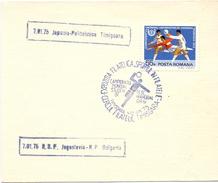 ROMANI HANDBAL 1975  TIMISOARA   (SET160209) - Pallamano