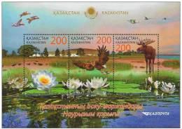 KAZAKHSTAN 2014 Pearls Of Kazakhstan. Naurzum Nature Reserve. - Kazajstán