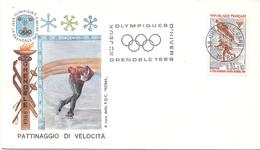 FRANCE  SKATING FDC 1963 (SET160212) - Pattinaggio Artistico