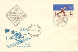 BULGARY FDC 1960 SCI SOFIA  (SET160225) - FDC