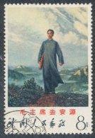 Chine 1968 Yvert 1780, Michel 1025, Scott 998 Oblitéré Réellement Circulé TBE Very Good Condition - 1949 - ... Repubblica Popolare