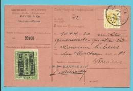 205 Op Ontvangkaart (Carte-recepisse) Met Stempel DEINZE - 1922-1927 Houyoux