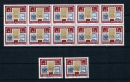 Österreich 1975 Briefmarken Mi.Nr. 1504 10 Mal ** + 2 Mal Gestempelt - 1971-80 Nuevos & Fijasellos