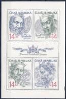 #[166]Czech Republic 1996. Sheetlet. Michel 106-09. MNH(**). - Blocs-feuillets