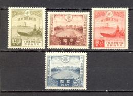 Japan 1935 - Mi.No. 213/216, Complete Series / See Scan