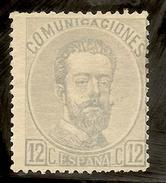 Edifil 188*  1872   ENVIO ORDINARIO GRATUITO   NL110 - Unused Stamps