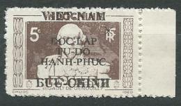 Vietnam  -   Yvert N°12 (*)  -  Abc18711 - Vietnam