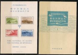 Japan - Scott #288a  - Yvert # Bloc 3 - MNH Daisen And Setonaikai National Park  - S/S W/Folder From 1939 - Blocks & Sheetlets