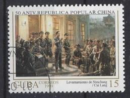 Cuba  1999  50th Ann. Of Republic China  (o) - Cuba