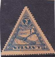 # 190  AIRPLANE, 20 RUBLU,  1921, 76a ,ONE STAMP, LATVIA - Lettonie