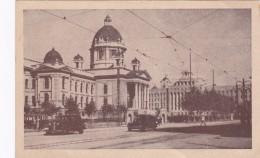 Yugoslavia Serbia Beograd, 2 Postcards 1947 - Serbie