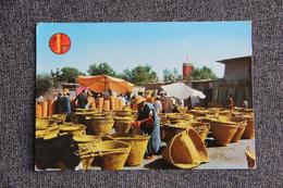 TAROUDANT - Au Souk Des Paniers. - Maroc