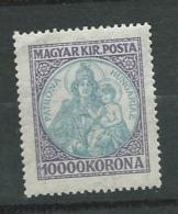 Hongrie    - Yvert N°367 *   Abc18812 - Hongrie