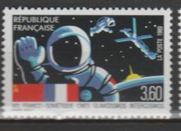 FRANCE  ,N° 2571    Vol Franco-Sovietique - Nuevos