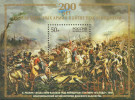 2013 S/S Russia Russland Russie Rusia Ryssland 200th Anniv Battle Of Leipzig-1813 Napoleon Mi 1971 (bl193) MNH ** - Militaria