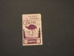 LIBIA - 1933 STRUZZO 10 C. - TIMBRATO/USED - Libya